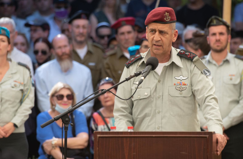 IDF Chief of Staff Aviv Kohavi speaks at late Col. Sharon Asman's funeral, Sunday, July 4, 2021. (credit: IDF SPOKESMAN'S OFFICE)