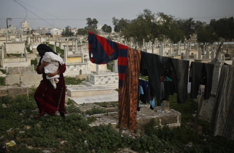 World Bank: Gaza war caused 0 million in Palestinian damages