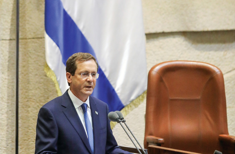 ISAAC HERZOG addresses the Knesset for the first time as president on Wednesday. (photo credit: MARC ISRAEL SELLEM/THE JERUSALEM POST)