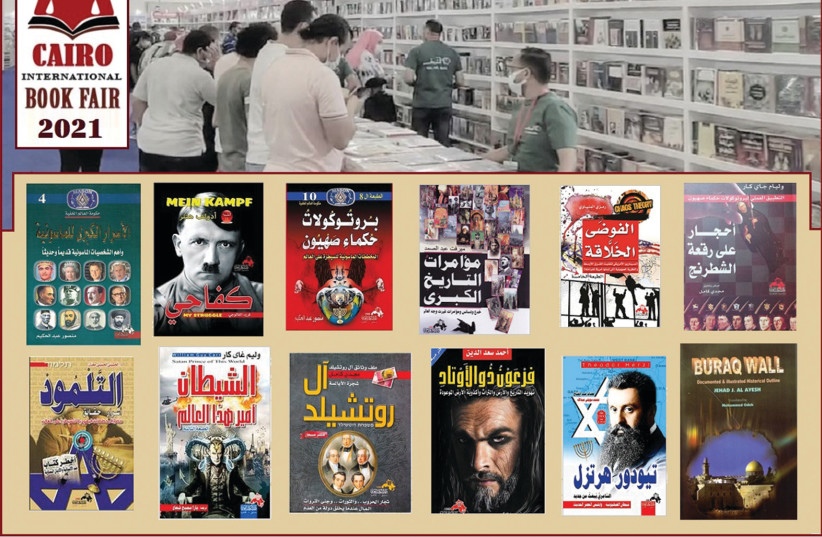THE SHOUROUK bookstore features the bestselling hate books from the Cairo International Book Fair 2021. (photo credit: SIMON WIESENTHAL CENTER)
