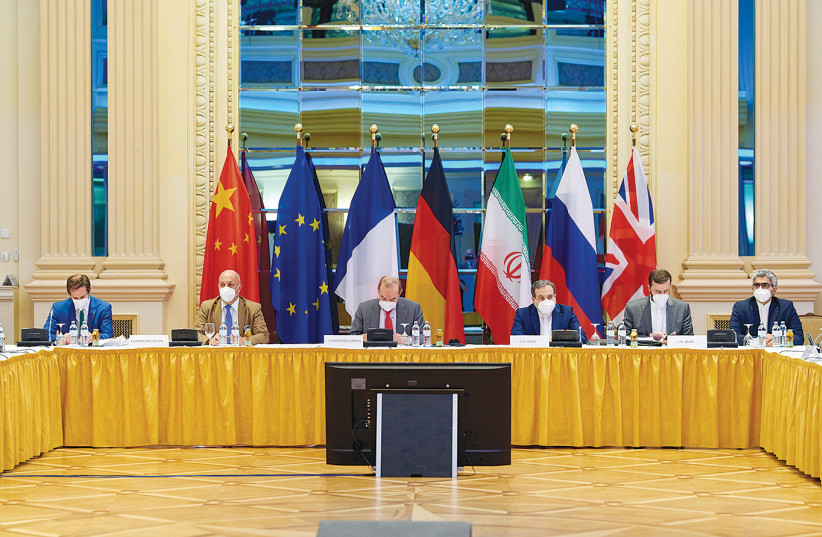 US to discuss way forward on Iran in Moscow, Paris talks