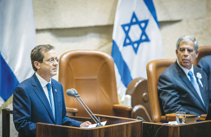 PRESIDENT ISAAC HERZOG speaks at his swearing-in ceremony in the Knesset on July 7. (credit: YONATAN SINDEL/FLASH90)
