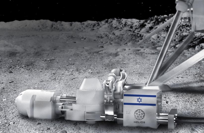 Simulação de produção de oxigênio e metal na lua.  (crédito da foto: HELIOS)