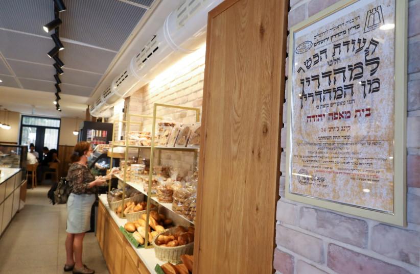 Kashrut certificate in Jerusalem, July 21, 2021.  (photo credit: MARC ISRAEL SELLEM/THE JERUSALEM POST)