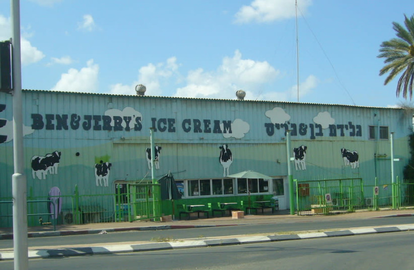 A Ben & Jerry's ice cream factory in Israel. (photo credit: FLICKR COMMONS/JTA)