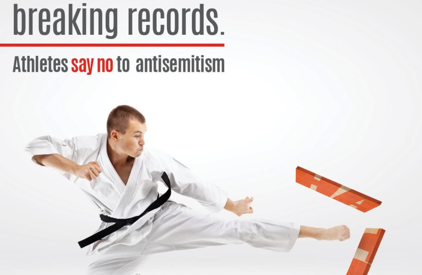 Part of the campaign against antisemitism by the Maccabiah  (credit: MARCH OF THE LIVING)
