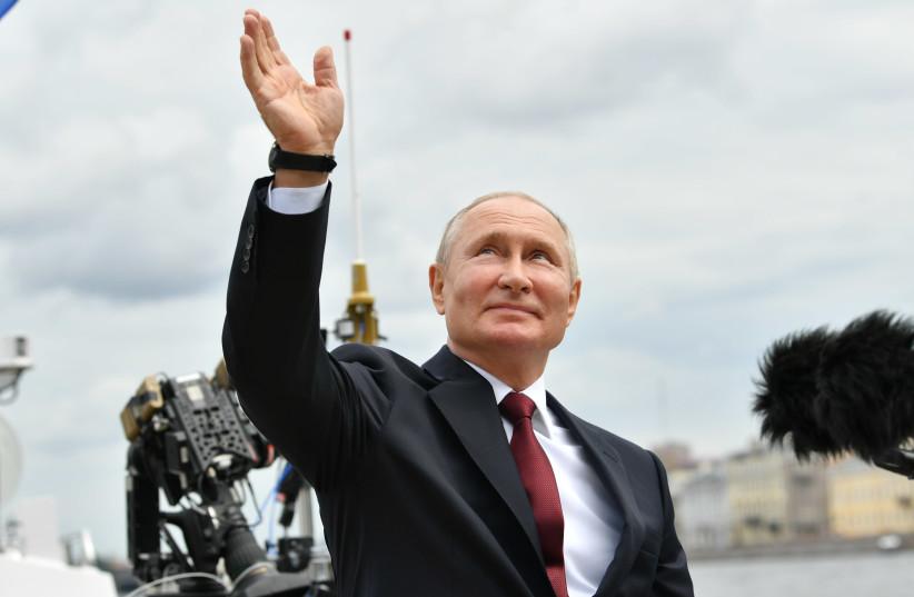 Russlands Interesse an einer raschen Ausweitung seiner Rolle von China bis Afghanistan, über den Nahen Osten bis zum Mittelmeer hat erhebliche Auswirkungen auf Israel.
