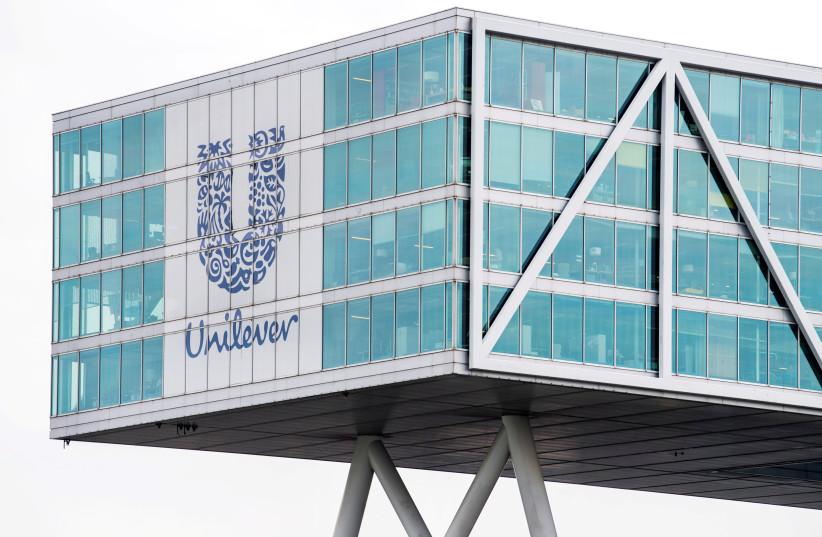 Unilever headquarters in Rotterdam, Netherlands August 21, 2018.  (photo credit: REUTERS/PIROSCHKA VAN DE WOUW)