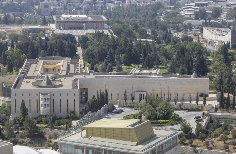 AERIAL VIEW of Supreme Court in Jerusalem (credit: MARC ISRAEL SELLEM)