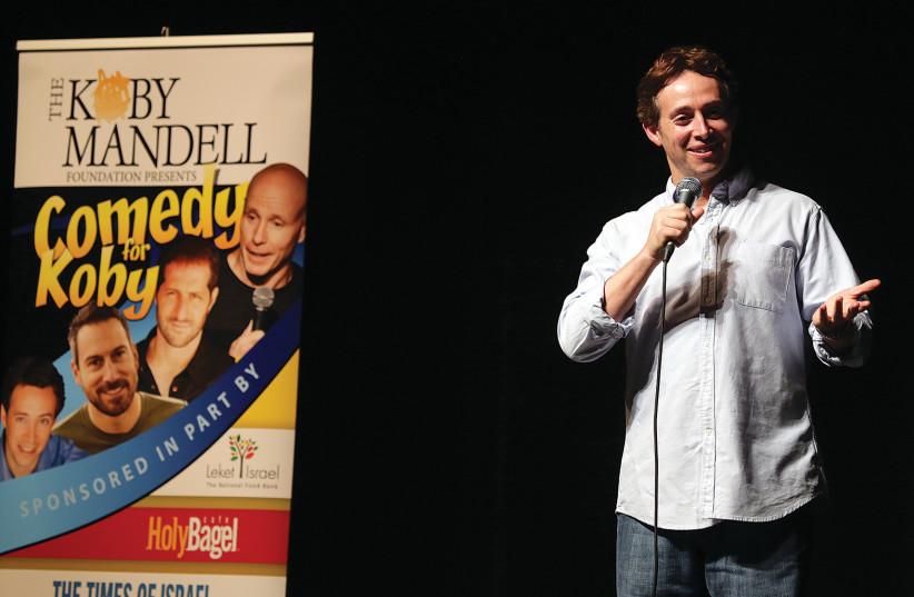 AVI LIBERMAN leads 'Comedy for Koby.' (credit: YISSACHAR RUAS)