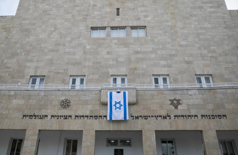 View of the Jewish Agency headquarters in Jerusalem,  (credit: YONATAN SINDEL/FLASH 90)