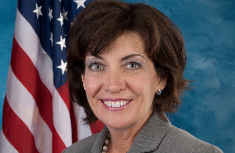 Kathy Hochul's official congressional photo (credit: Wikimedia Commons)