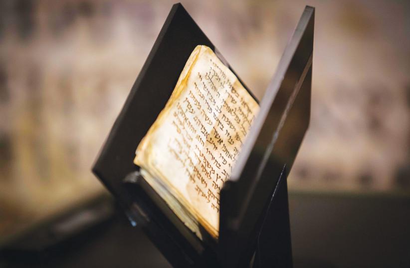 A 1,200-year-old Jewish prayer book, or siddur, is displayed at the Bible Lands Museum in Jerusalem, 2014 (credit: NOAM REVKIN FENTON/FLASH90)