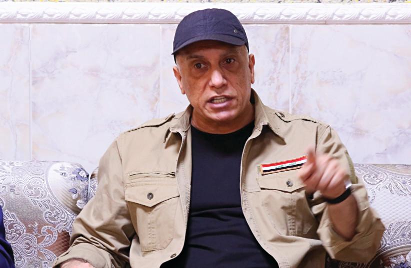 IRAQI PRIME MINISTER Mustafa al-Kadhimi speaks in Tarmiyah, last year. (credit: REUTERS)