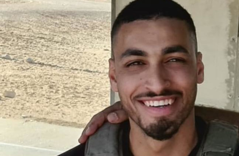 21-year-old St.-Sgt. Bar-el Shmueli from Beer Yaakov, shot by a Palestinian militant during Gaza border riots (credit: BORDER POLICE)