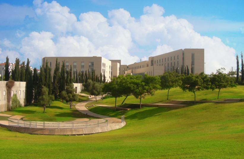 Open University of Israel (credit: Wikimedia Commons)