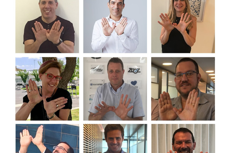 Some of the Israeli hi-tech leaders who joined the Power in Diversity initiative. (photo credit: Power in Diversity)