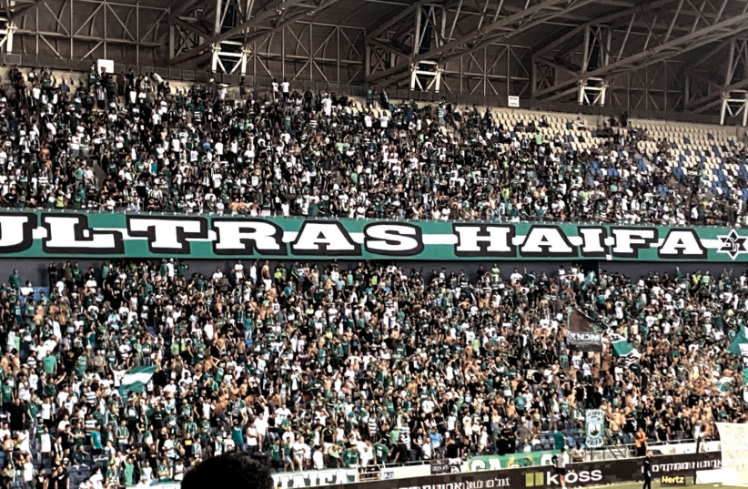 FANS ARE set to fill the stands as the Israel Premier League season begins this weekend, with Maccabi Haifa looking to satisfy its supporters with another title.  (credit: JOSHUA HALICKMAN)
