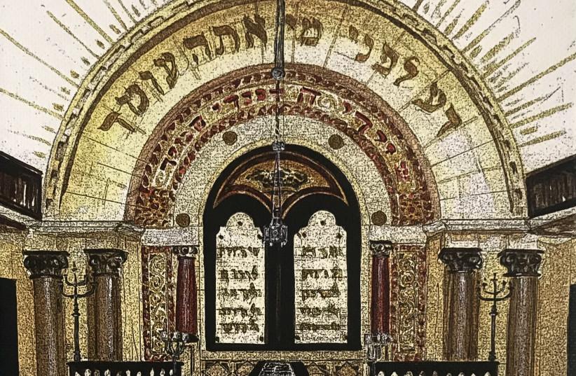 ציור מאת אלן פליישמן מבית הכנסת שערי תקווה בליסבון.  (אשראי: אלן פליישמן)