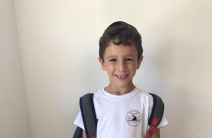 Starting first grade in Modiin, new Oleh Amitai Sassoon from Detroit (credit: rachel sassoon)