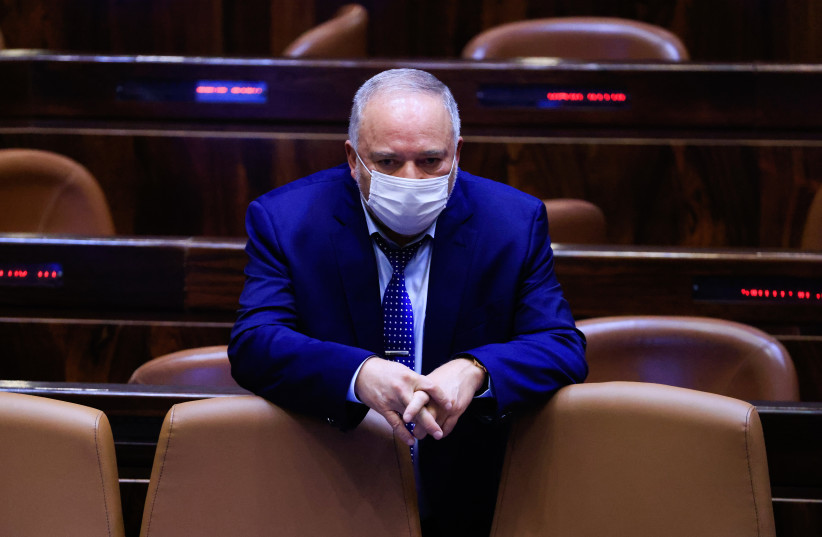 Israeli parliament members during a plenum session and a vote on the state budget at the assembly hall in the Israeli parliament, Jerusalem, September 2, 2021.  (credit: OLIVER FITOUSSI/FLASH90)