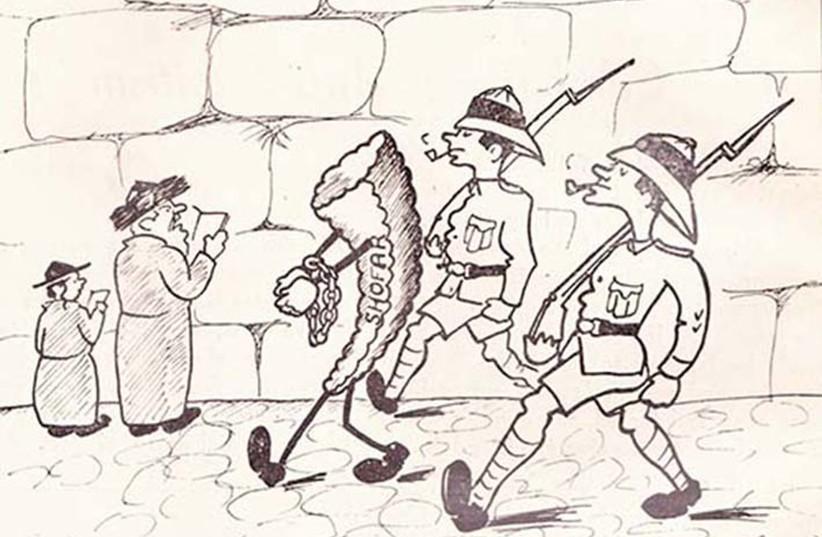 CARICATURE, 1938, satirizing British ban on shofar blowing by Yehoshua  Adari.  (credit: Historical Jewish Press website)