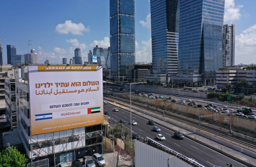 Billboards on the UAE Embassy to Israel commemorating one year to the Abraham Accords, September 14, 2021. (credit: Lahav Harkov)