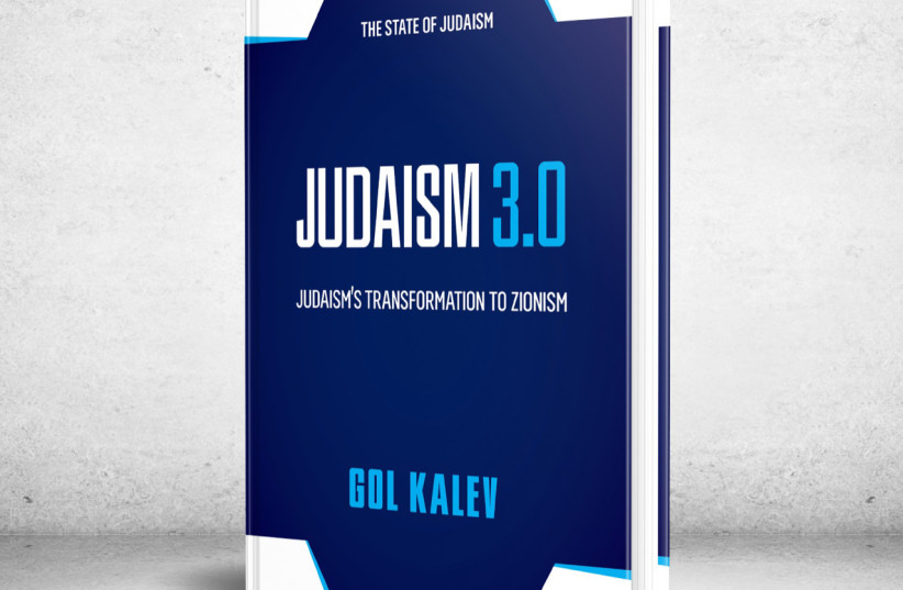 Judaism 3.0: Judaism's Transformation to Zionism (credit: Courtesy)
