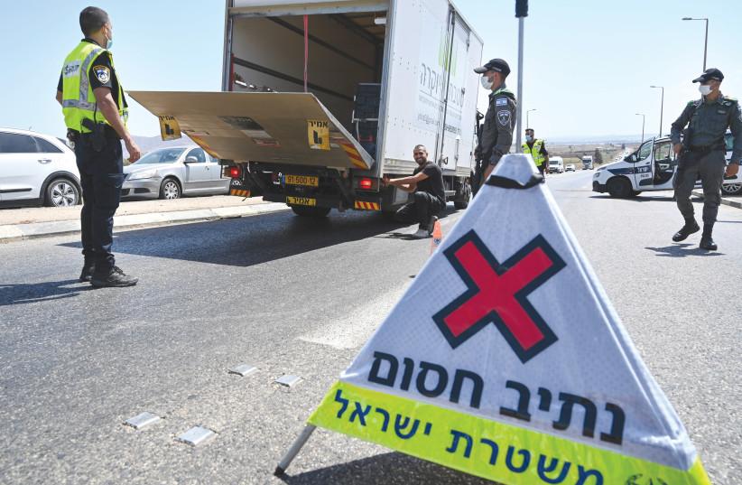 Gilboa Prison break follows the pattern of Yom Kippur War