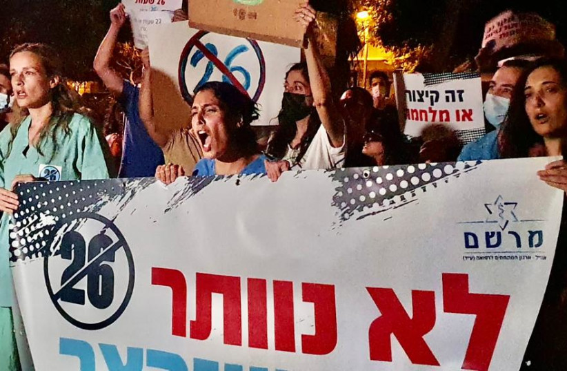 Medical workers protest over 26 hour shifts (credit: AVSHALOM SASSONI)