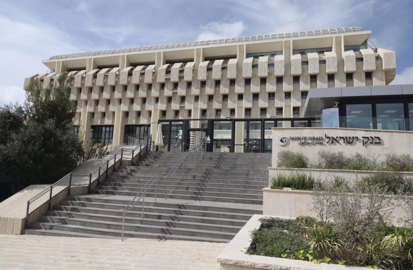 THE BANK of Israel headquarters in Jerusalem.  (credit: MARC ISRAEL SELLEM)
