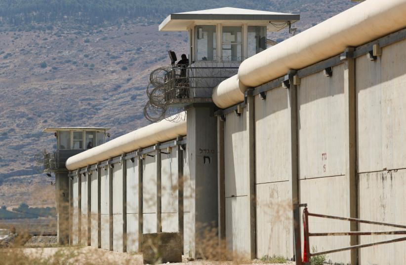 Hundreds of Palestinians launch hunger strike in Israeli prisons