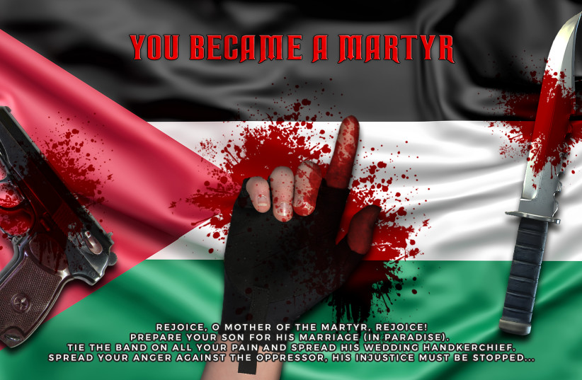 The following image and message appears whenever the player dies in 'Fursan Al-Aqsa: Knights of Al-Aqsa Mosque.' (credit: Nidal Nijm Games)