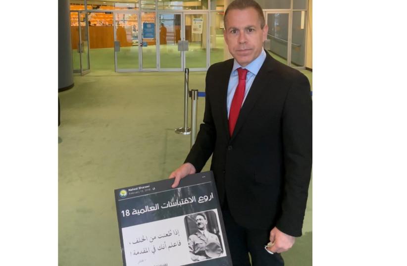 UN prevented Erdan from displaying pro-Hitler posts by UNRWA teacher