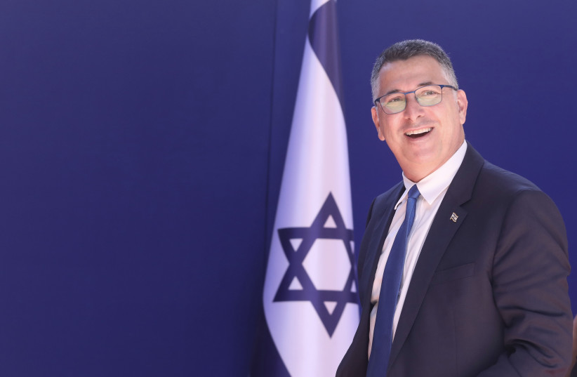 Gideon Sa'ar (credit: MARC ISRAEL SELLEM)