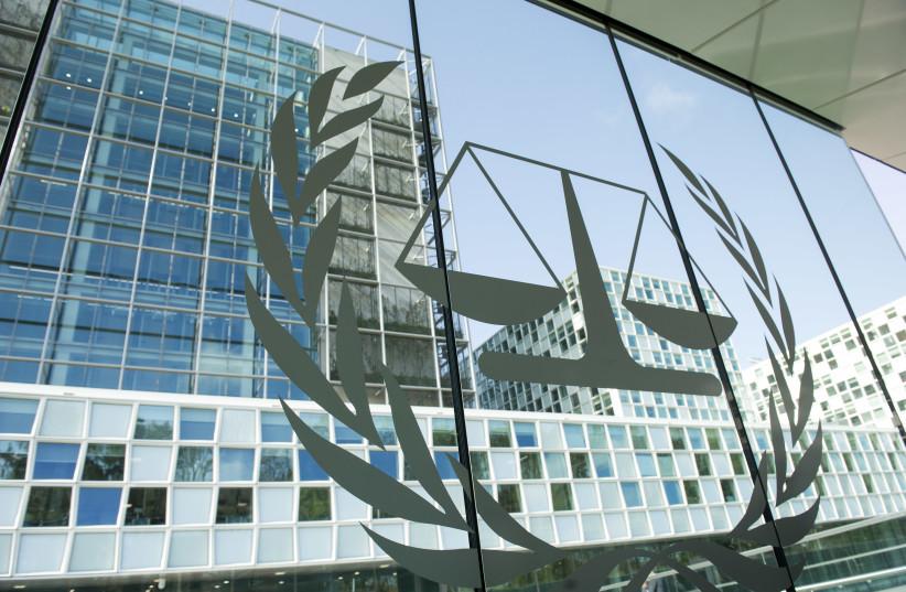 INTERNATIONAL CRIMINAL Court: Looking down the road.  (credit: Rick Bajornas/UN via Flickr)