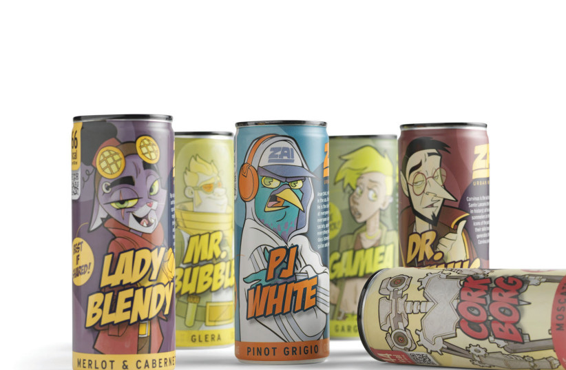 Zai cans imported from Italy. (credit: Courtesy)