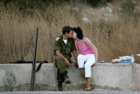 israel dating online