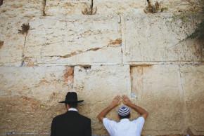 Judaism | The Jerusalem Post