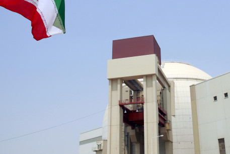 A general view of the Bushehr main nuclear reactor, Iran