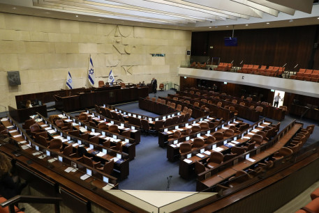 An empty Knesset Plenum