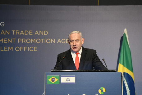 Prime Minister Benjamin Netanyahu speaking at the opening of a trade office for Apex-Brasil