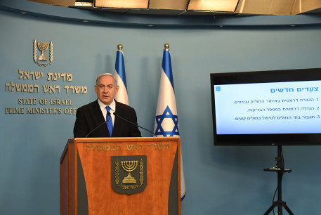 Prime Minister Benjamin Netanyahu is seen addressing the State of Israel with updates to the ongoing coronavirus outbreak.
