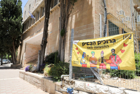 Jerusalem's Gymnasia Rehavia high school, which was closed after some 120 teachers and students tested positive for COVID-19