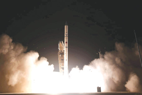 THE OFEK 16 satellite is shot into space from a site in center of the country on Monday.
