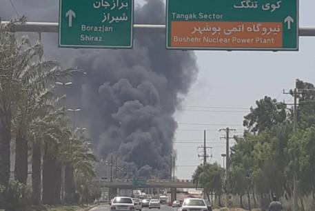 Fire at shipyard in Bushehr, Iran, July 15, 2020