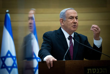 Prime Minister Benjamin Netanyahu speaking at the Knesset, December 2, 2020