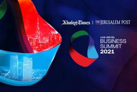 UAE-Israel Business Summit