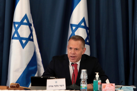 Former Israeli Minister Gilad Erdan attends a weekly cabinet meeting at the Foreign Ministry, amid the spread of the coronavirus disease (COVID-19), in Jerusalem.
