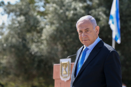 Prime Minister Benjamin Netanyahu at a memorial ceremony for Joseph Trumpeldor in Tel-Hai, northern Israel, February 23, 2021